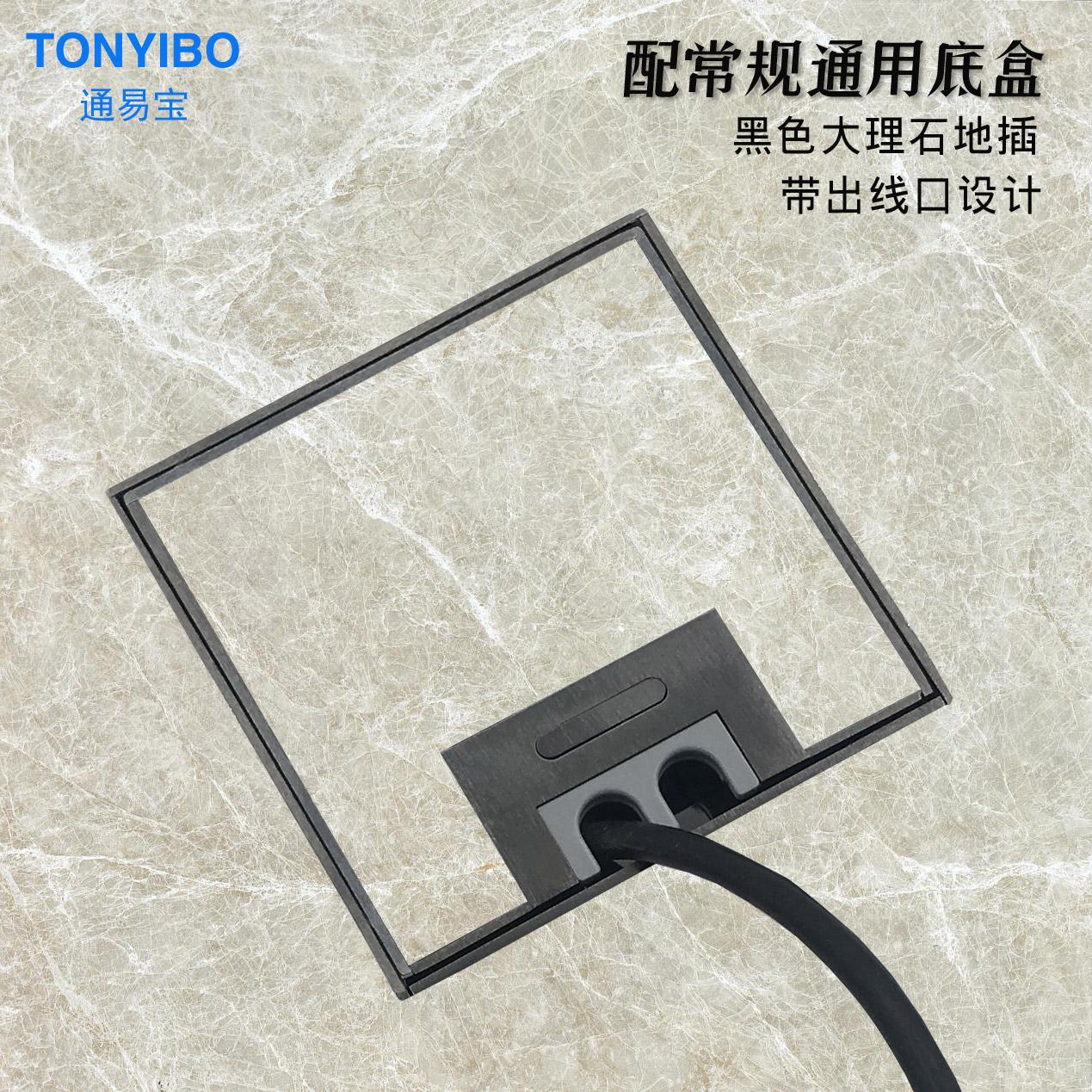 Коробки для электрических розеток Артикул 598132063517