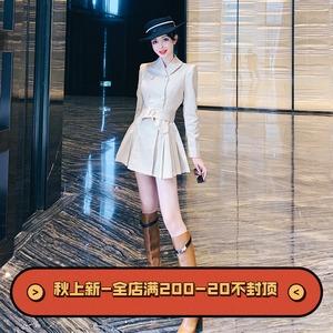 子仙仙子女装2020新款秋季裙赫本风修身时尚外套女收腰长腿短裙