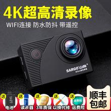 山狗C4运动相机4K高清水下摄像头盔迷你360全景骑摩托行车记录仪