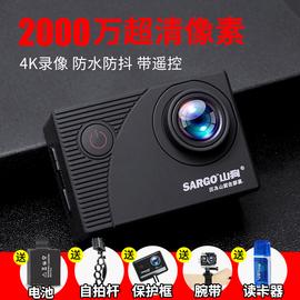 山狗C4骑行运动相机4K高清潜水下摄像头盔迷你数码摩托行车记录仪