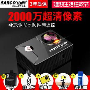 领5元券购买山狗C4运动照相机4K高清水下摄像机摩托车头盔小型vlog行车记录仪