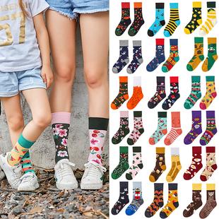 欧美潮牌ins彩色时尚 动感流行滑板运动亲子儿童中长筒不对称AB袜