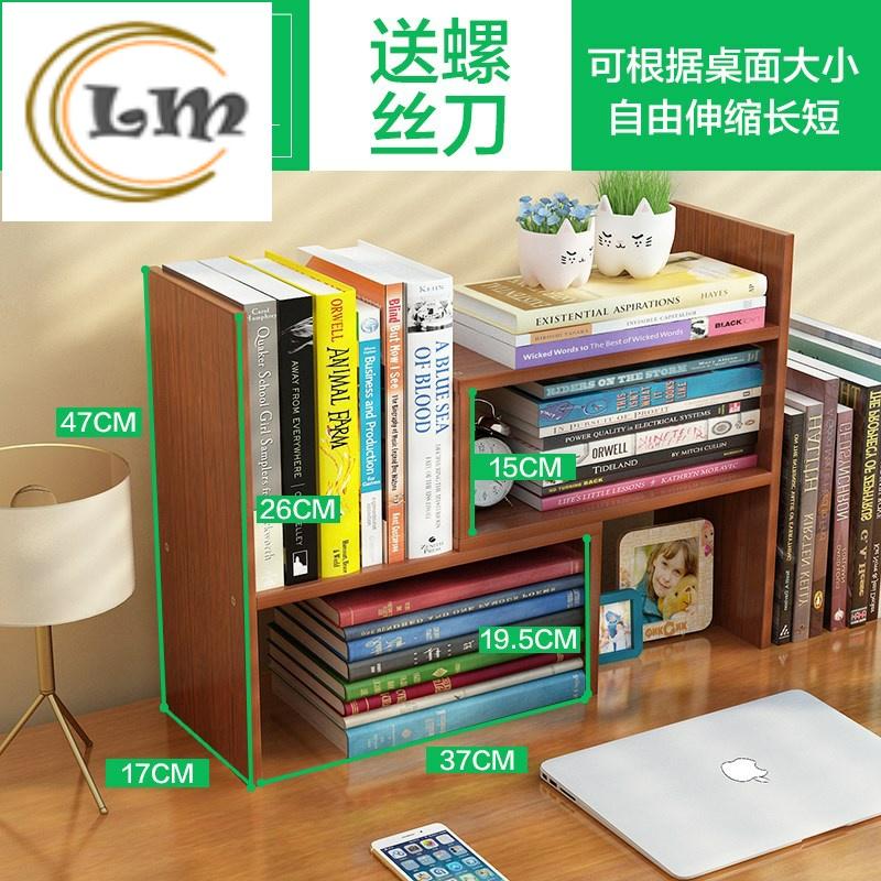 飘窗小书架桌上窗台实木寝室多格柜
