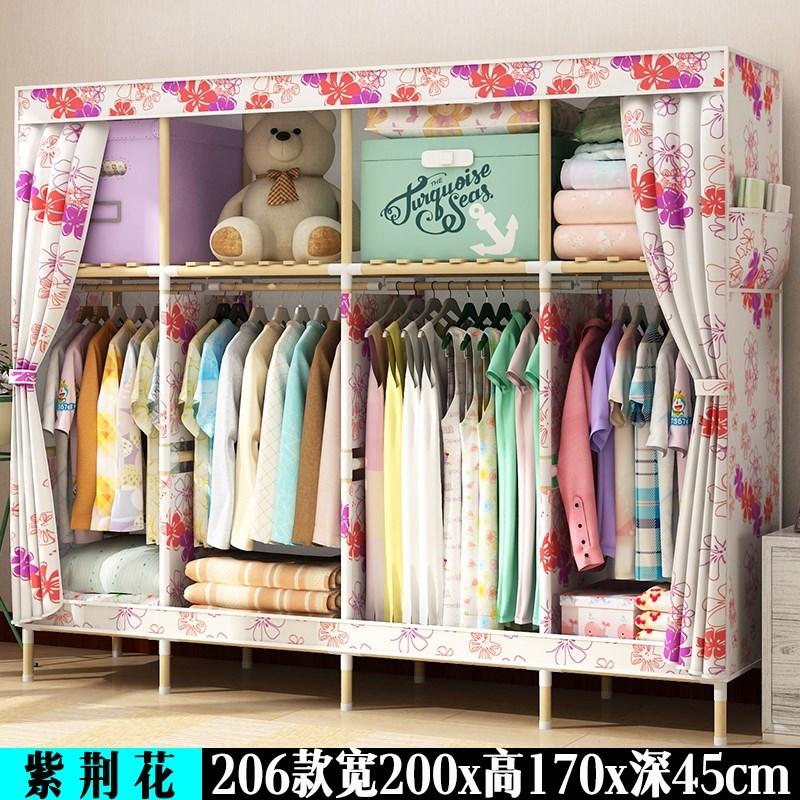 大号放棉被子收纳柜经济型子布衣柜券后69.89元