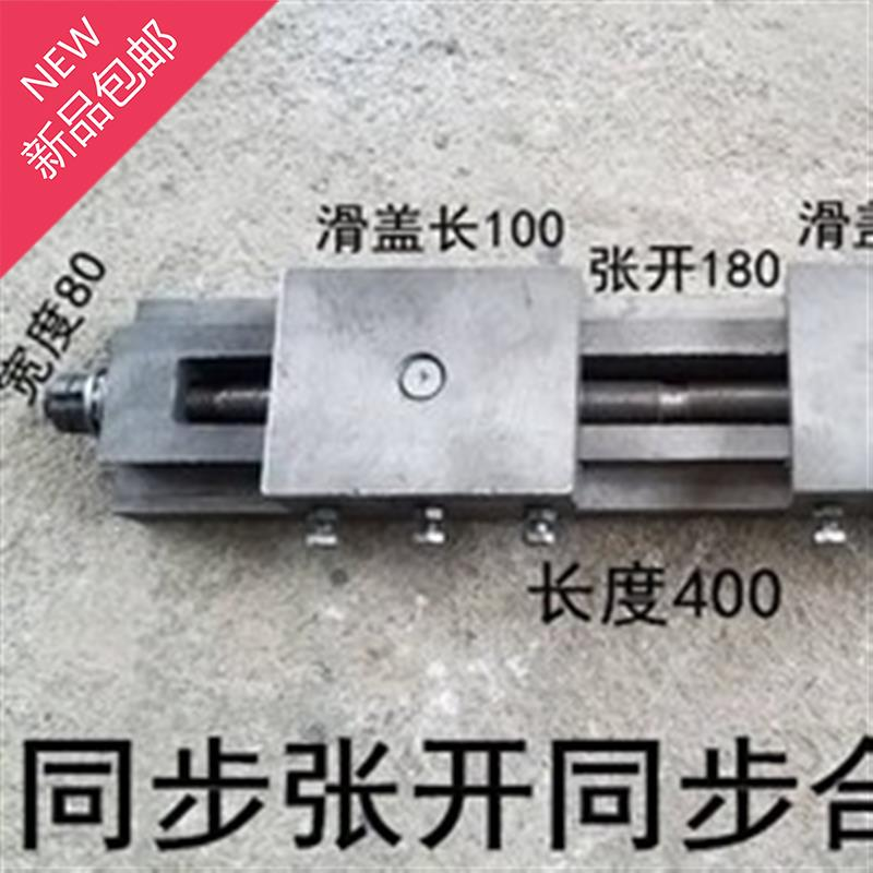 There is a two-way sliding plate sliding table with two-way sliding block