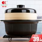 家用煲汤砂锅大容量熬粥炖锅石锅耐高温明火陶瓷煲土锅沙锅送蒸笼 优惠价39.9元