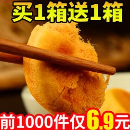 肉松饼整箱懒人速食早餐面包休闲零食绿豆饼干小网红糕点美食品 A图片