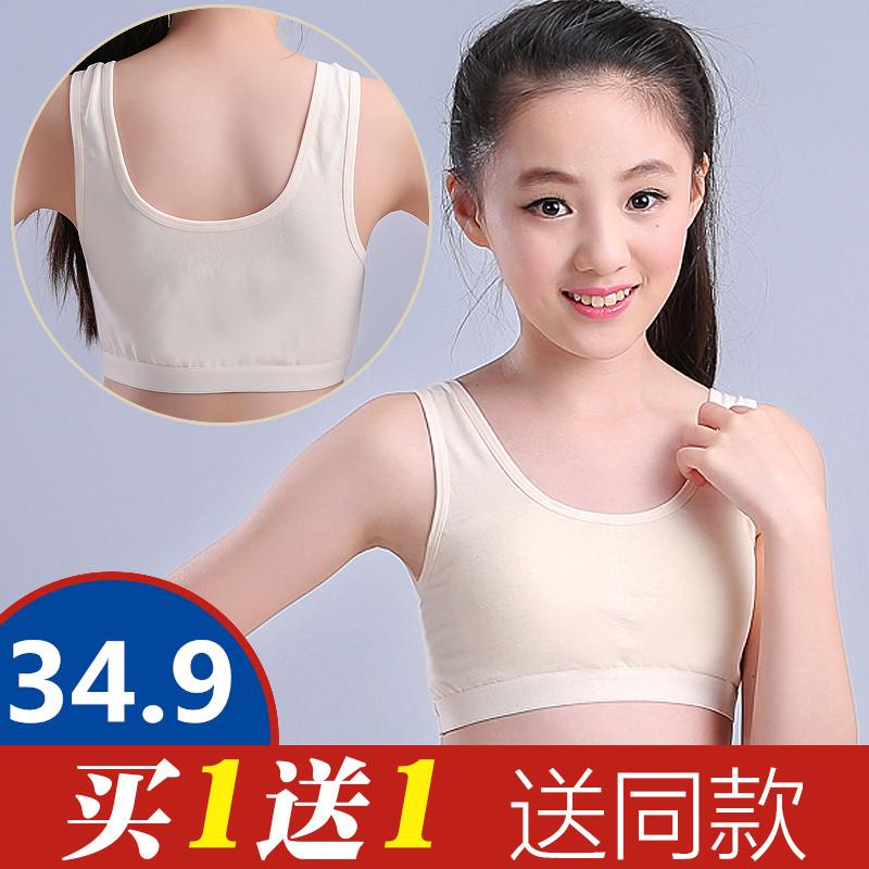 塑形胸罩矫正少女内衣清新纯棉跑步一套显胸文艺发育调整型背心式