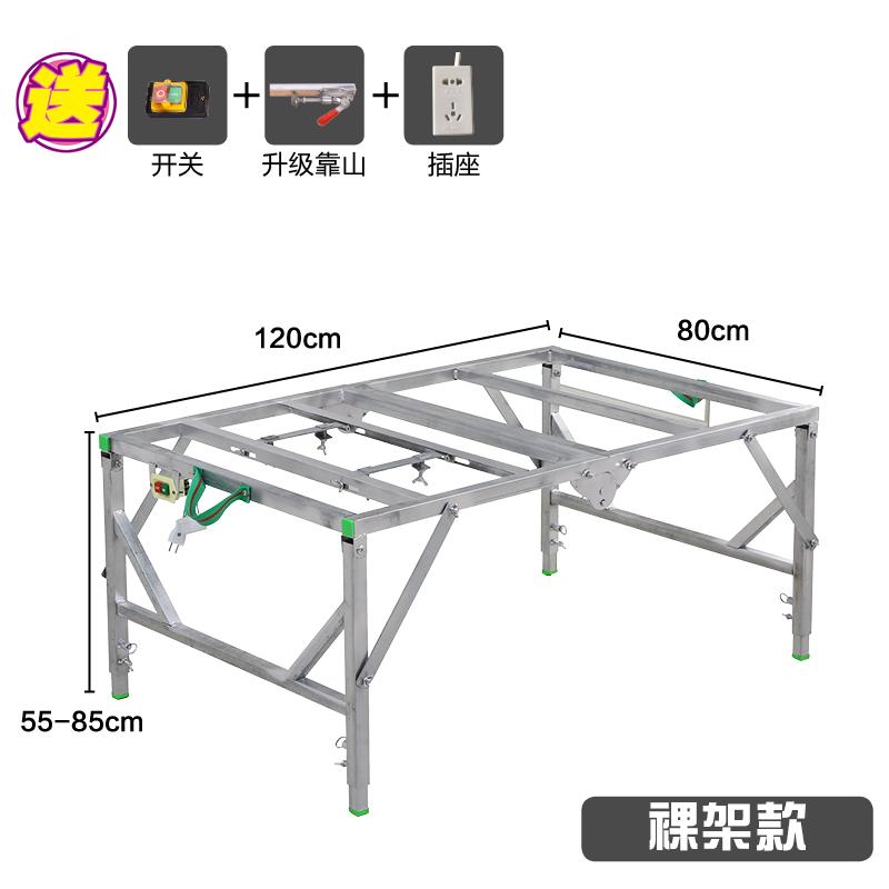 木工台锯台面板折叠台锯工作台桌面木工锯台轨道台锯推拉导轨机械