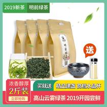 新茶2018礼盒装绿茶200g西湖牌龙井亚博国际娱乐官方网站明前特级私房茶礼