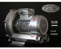 Gzling Gezilin high pressure fan Whirlpool air pump 2RB 230 H16 0.4KW 0.7KW