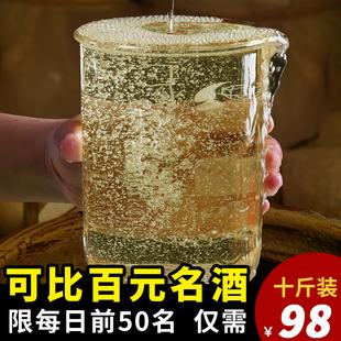 酱香型10斤桶装原浆老酒纯粮食高粱散装53度国产高度白酒整箱特价
