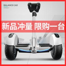 路灿自平衡车儿童8-12电动双轮成年带扶杆10寸两轮智能代步车