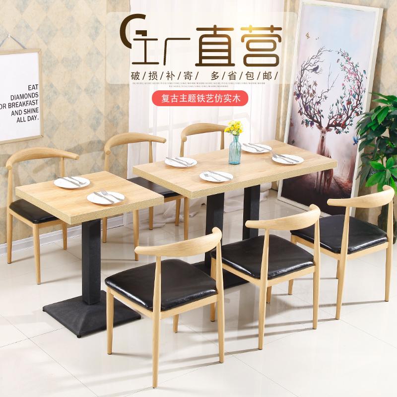 Стул дерево стул магазин современный простой кофе зал молочный чай магазин десерт магазин столы и стулья сочетание домой коровий рог стул