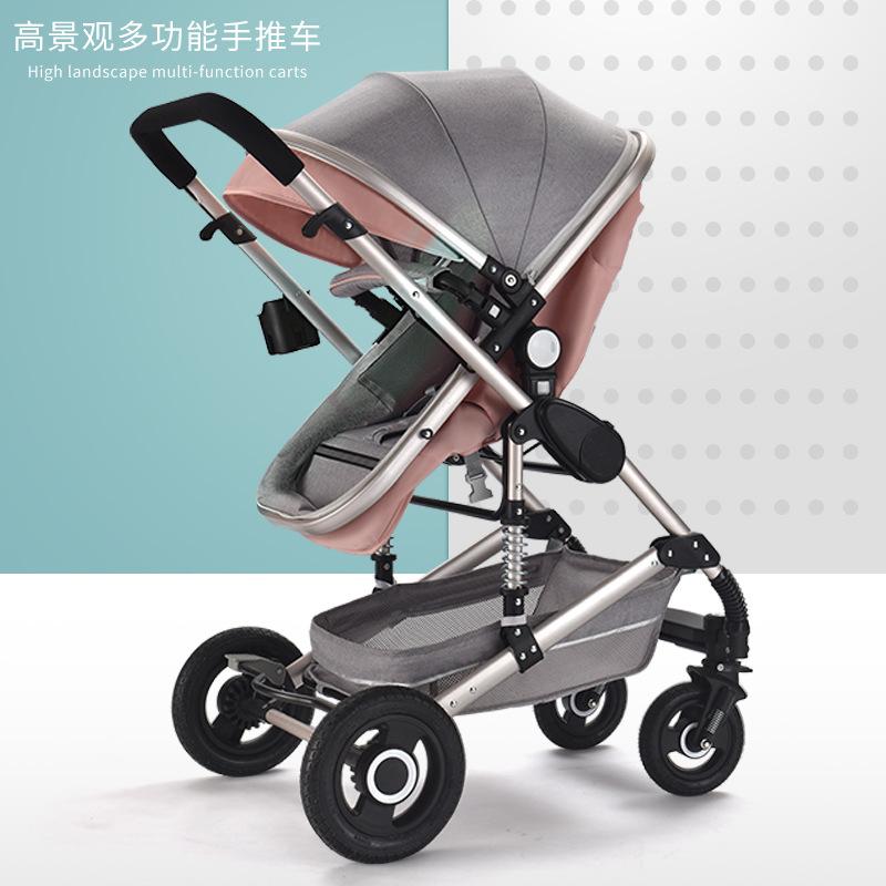 蓝色童年739A婴儿推车可坐可躺高景观四轮避震折叠双向宝宝手推车(非品牌)