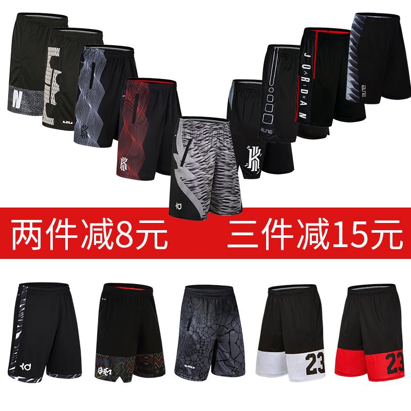 篮球裤运动短裤男春夏跑步宽松大码长裤健身套装训练裤速干五分裤