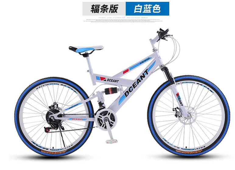 (用10元券)自行车男成年减震器山地小自行车自行车男山地车变速器24寸 单车