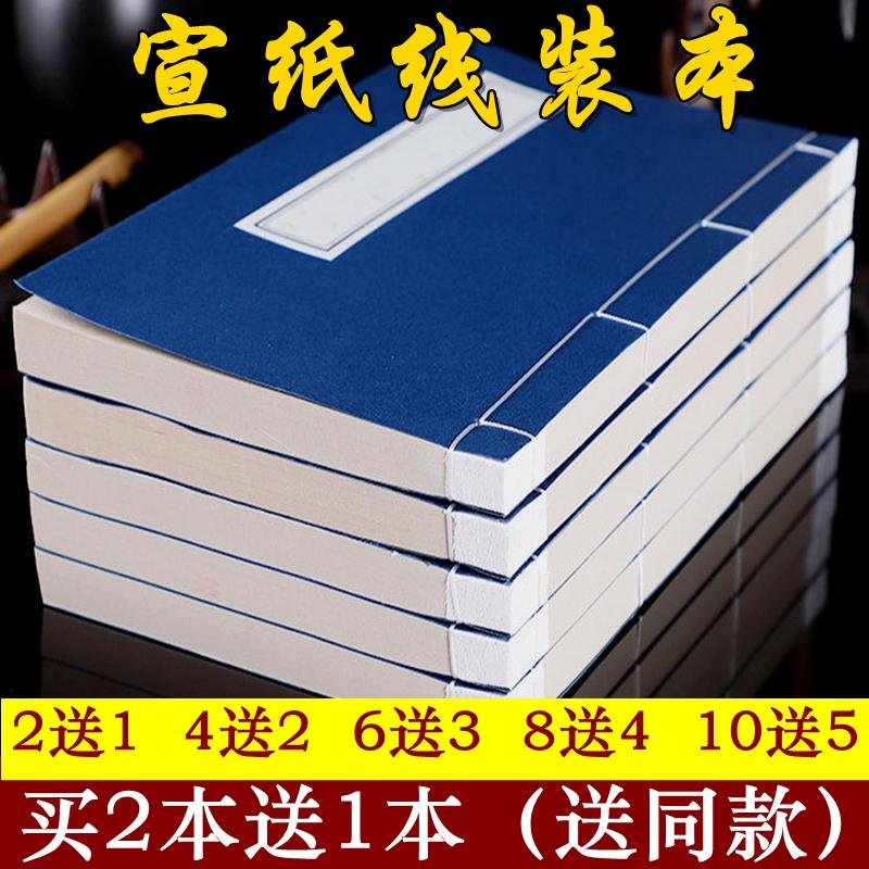Сюаньская бумага Артикул 561660243351