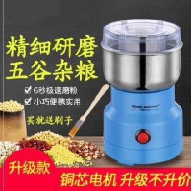 芝麻酱花生粉碎机家用小型厨房老人豆浆家庭电动超细研磨机打米粉