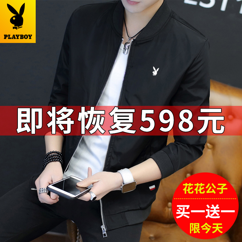 Playboy men's jacket spring and autumn 2021 new Korean version of the trend of spring clothes spring casual men's jackets