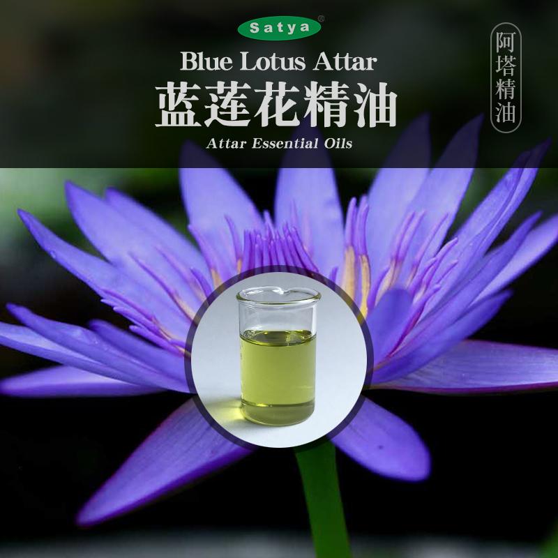Эфирные масла / Масла для аромотерапии Артикул 39390001920