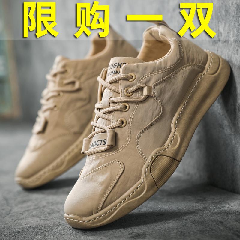 2021新款男士运动鞋透气轻便柔软男鞋子复古潮流冰丝布防滑跑步鞋