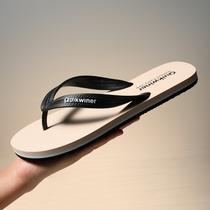 人字拖男夏2020新款时尚外穿韩版潮流个姓防滑室外男士沙滩凉拖鞋
