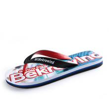 Summer flip flops men's fashion wear 2020 new beach feet, outdoor antiskid Korean version of cool slippers