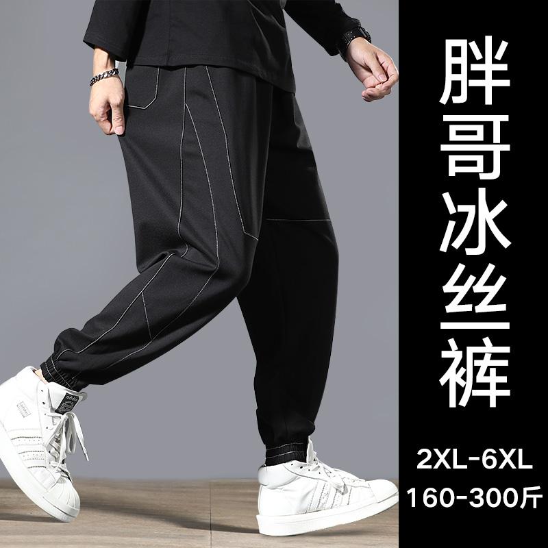 2020春夏新款男宽松加肥加大休闲裤好不好