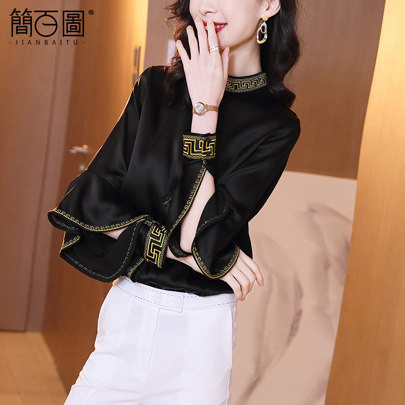 Heavyweight black silk shirt women's long sleeve 2020 new spring and summer dress air Ruffle Satin Silk Top