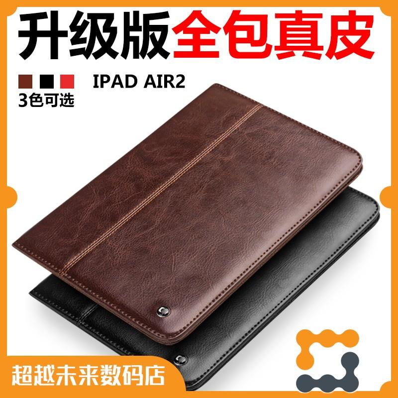 苹果平板电脑iPad Air2带支架智能休眠唤醒真皮皮套 保护壳 配件