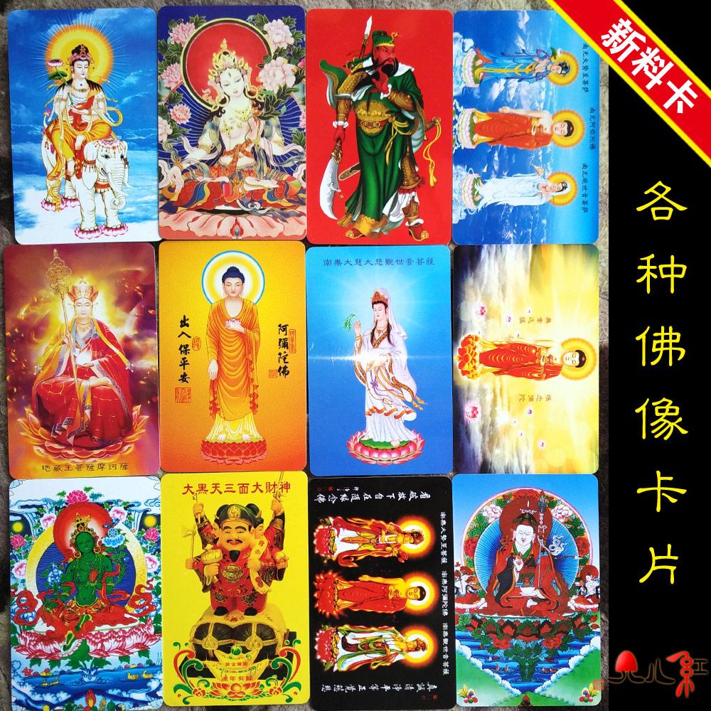 Китайские обереги Артикул 568502786972