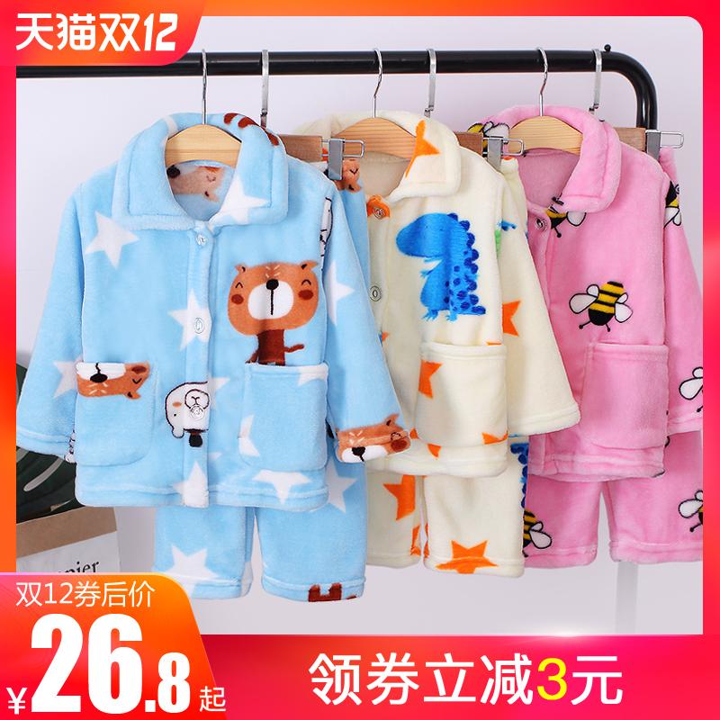秋冬季儿童睡衣加厚款珊瑚绒男童女童男孩大童宝宝法兰绒春秋套装