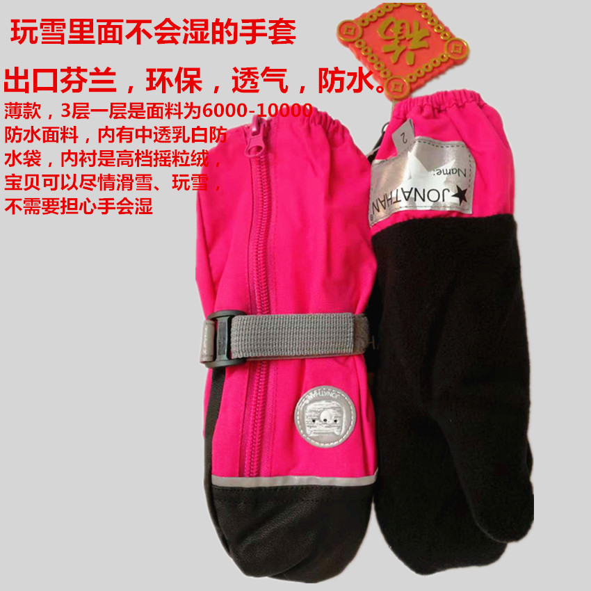 Childrens gloves for foreign trade childrens gloves for boys and girls