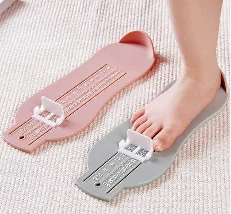 家用宝宝买鞋子量脚神器儿童量脚器婴儿脚长测量器0-8岁量脚尺