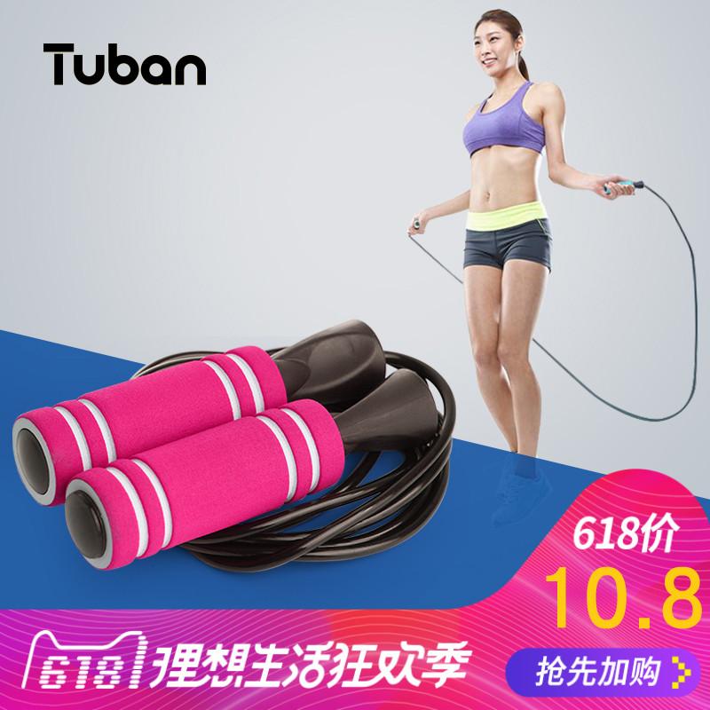 跳绳健身减肥女性成人燃脂运动肚子训练中考跳绳中考专用跳绳2018