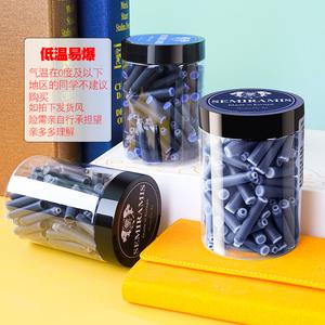 进口Semiramis狮美乐瓶装黑色墨囊蓝色墨水胆蓝黑色替芯短款小口径通用施耐德KACO等欧标钢笔长款大口径双用