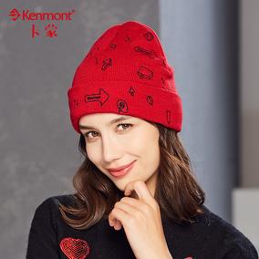 秋冬季韩版潮女款尖尖韩国毛线帽子