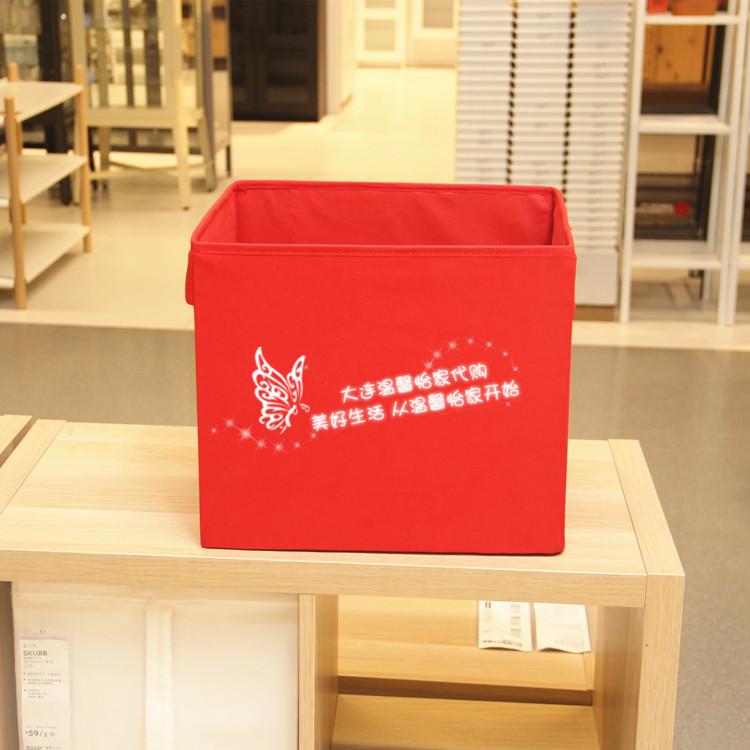 温馨宜家IKEA德洛纳收纳箱内衣储物杂物盒内衣收纳盒储藏盒包邮