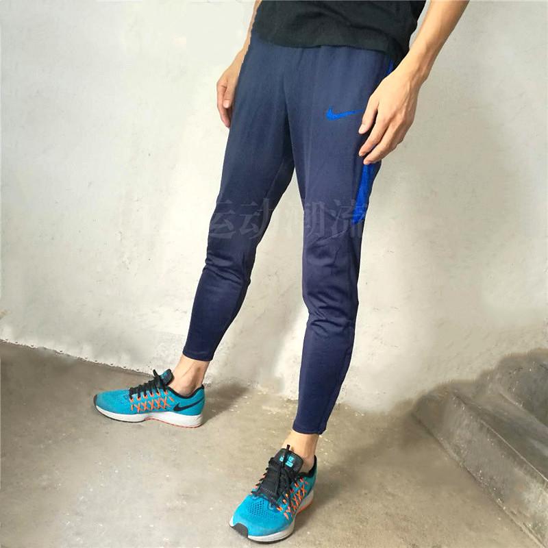 nike梭织速干健身足球收腿舒适长裤