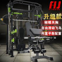 Integrated trainer Home Smith deep squat push gantry multifunctional Big Bird combination fitness Equipment
