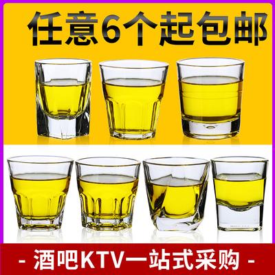 钢化杯玻璃啤酒杯杯子八角杯耐热茶杯烈酒杯威士忌杯加厚酒吧KTV