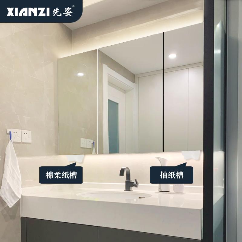 Тумбы под раковины для ванной комнаты Артикул 562631252414