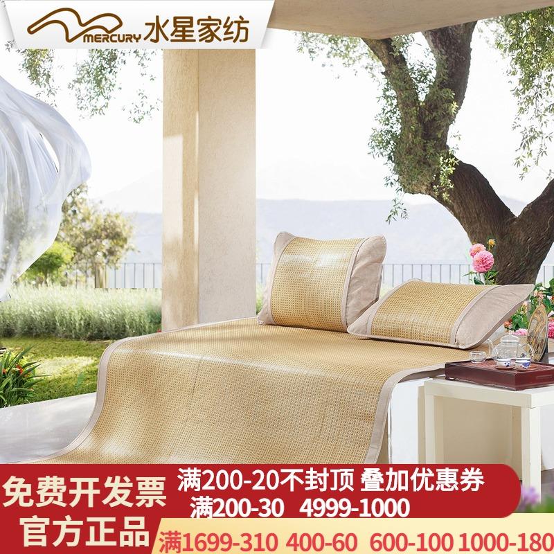 Декоративные одеяла и подушки / Прикроватные коврики Артикул 546287916048