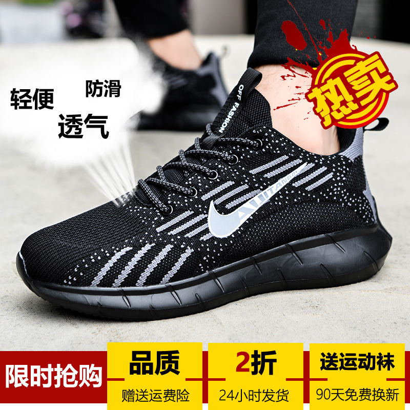 2020 summer trend new Nike brand single mesh fabric breathable anti slip light casual sports shoes for men