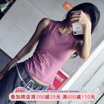 岚纹运动背心女修身长款显瘦瑜伽服跑步罩衫夏季无袖健身上衣背心