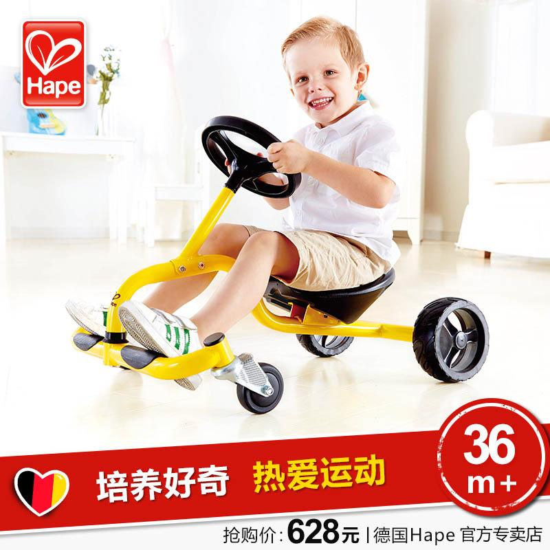 Hape运动者踏行车扭扭车儿童益智玩具宝宝男女孩学步车滑行车礼物,可领取100元天猫优惠券