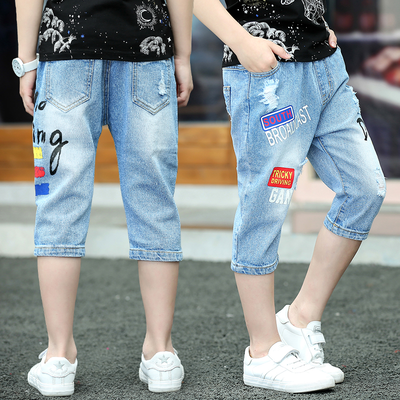 Childrens Capris boys jeans summer 2020 new summer thin and broken hole in big boys short pants fashion