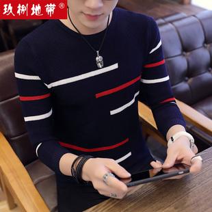 玖捌地带2019秋冬韩版男士外套毛衣