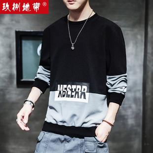 玖捌地带2020春季韩版男士青年卫衣